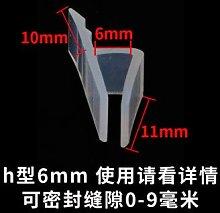1M 6 8 10 12mm vetro doccia guarnizione in gomma