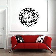 Adesivo In Vinile Da Parete Islamico Parete