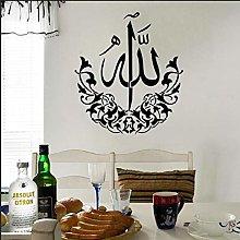 Adesivo islamico in vinile di arte della parete