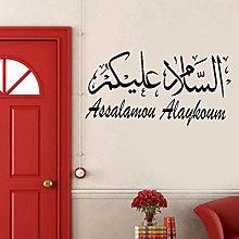 Adesivo murale arabo calligrafia islamica arte