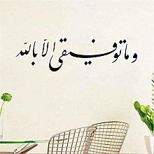 Adesivo murale calligrafia araba Decorazione della