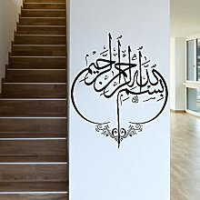 Adesivo murale Calligrafia araba Decorazione