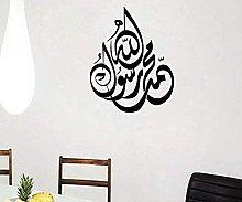Adesivo Murale Calligrafia Islamica Benedica La