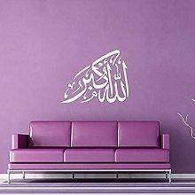 Adesivo Murale Calligrafia Islamica In Pvc Sul
