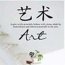 Adesivo Murale Cinese Regolare Con Scritte In Arte