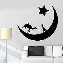 Adesivo murale Creativo Decalcomania Arabian Moon
