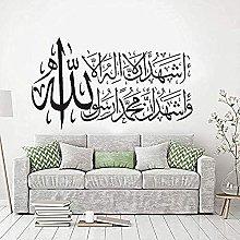 Adesivo Murale Decalcomania, Calligrafia Araba