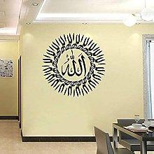 Adesivo Murale Decorazione Casa Calligrafia