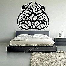 Adesivo murale in PVC Adesivo murale calligrafia