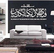 Adesivo murale musulmano Testo arabo Adesivo
