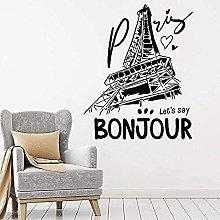 Adesivo murale Parigi Francia Aita Porte e