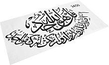 Adesivo murale rimovibile (adesivo murale islamico