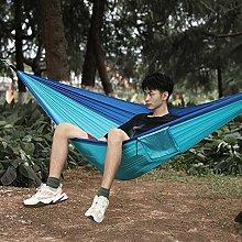 Amaca all'aria aperta per viaggi e campeggio