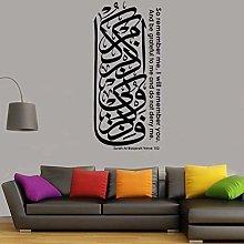 Arabo: Adesivo Murale Islamico Calligrafia