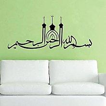 Arabo Citazione Adesivo Creativo Edificio Arte