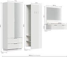 Armadio Zenit 4pz pannello specchio guardaroba