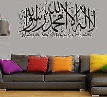 Arte islamica della parete adesivo in vinile