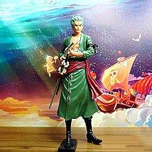 Bambola Altezza 29cm One Piece Tre Swordsman