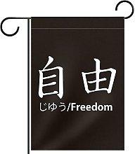 Bandiera del giardino di