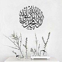 Calligrafia Islamica Decorazioni Per La Casa