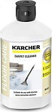 Detergente Karcher per Moquette e Tappeti RM 519 -