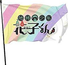 DJNGN ToiletBound Hanako Kun Flag Decorazioni