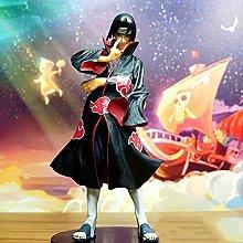 Doll Height 23cm Naruto Susano Uchiha Itachi
