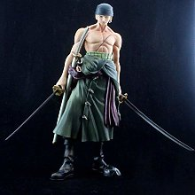Doll Height 23cm One Piece Big Sauron Blister