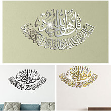 Happyshopping - Ramadan Muslim 3D Acrilico