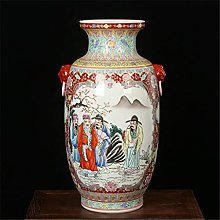 Hbao Porcellana, Dipinta a mano Famiglia Rose Nove