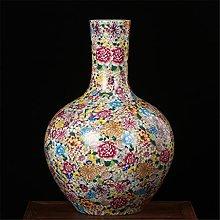 Hbao Vaso e Ceramica Oro Antico Smalto Famiglia