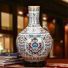 Hbao - Vaso grande in porcellana, stile antico,