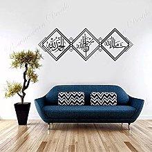 Islamico musulmano Wall Art Sticker Calligrafia