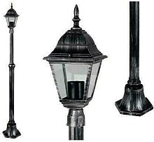 Lampioni vienna arkadia 1 luce su palo lanterne