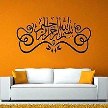 Moschea islamica araba Adesivo per auto Adesivo in