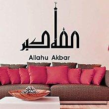 Moschea Islamica Calligrafia Vinile Adesivo