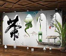 Murale Zen Tea Culture Tè Tao Store Sofa