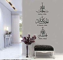 Ofomox Adesivo murale Arabo Islam Allah Musulmano