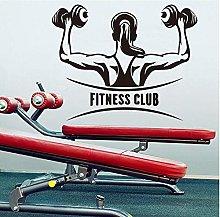 Palestra Fitness Club Wall Sticker Palestra