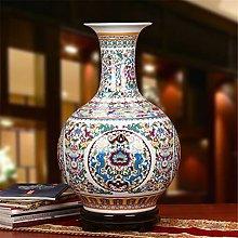 Porcellana Hbao,Famille Rose con rami intrecciati