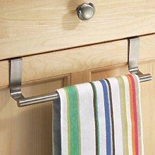 Porta Asciugamani Strofinacci In Acciaio 23cm per