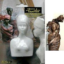 Powertex POW0088 Mezza Busto Africana in Gesso