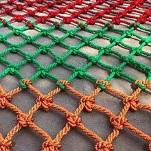 Rete di corda di canapa di colore Rete di