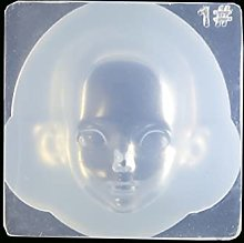 RG-FA - Stampo in silicone per bambole in resina