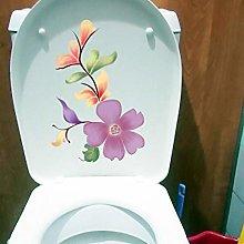 SHMAZ Adesivo per WC Adesivo Decorativo