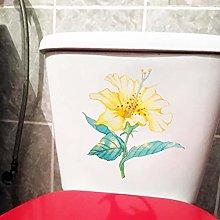 SHMAZ Adesivo per WC Adesivo Decorativo Adesivo