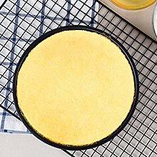 Socobeta Teglia per Torte e Torte Antiossidazione,