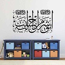 Soggiorno Sfondo Adesivo murale musulmano 57 cm *