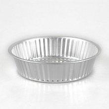 Tortiera tonda in alluminio Family Diametro 20 cm
