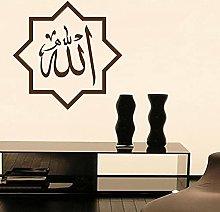 WERWN Stella Ottagonale Arabian Adesivo Allah